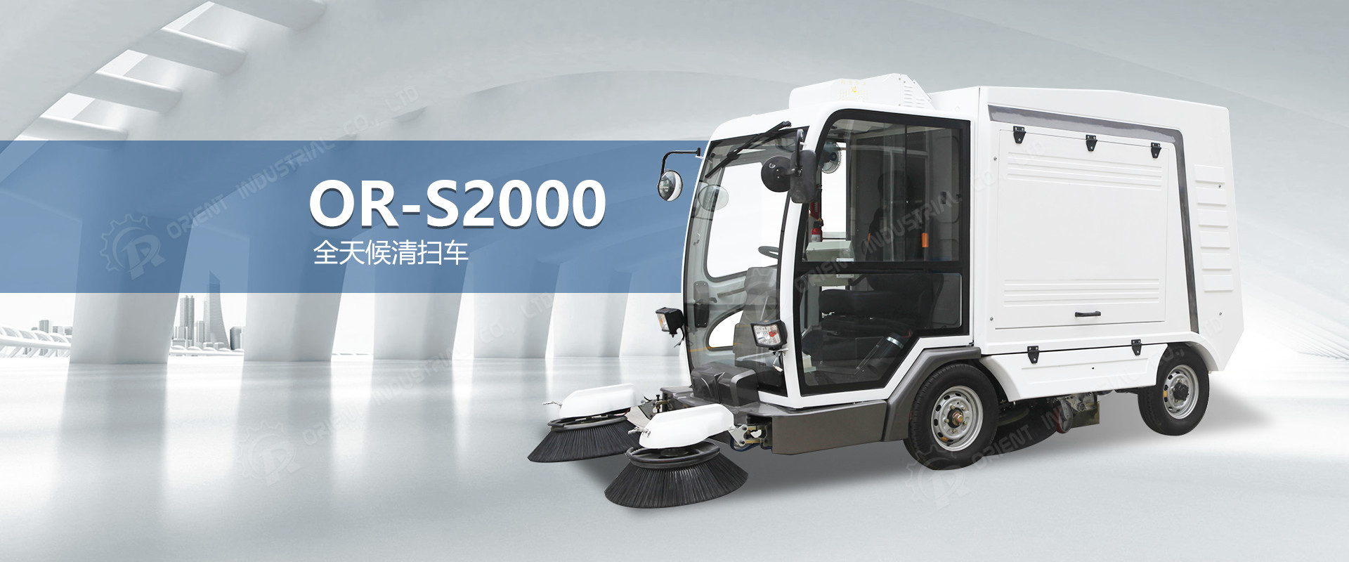 Grass Cleaning Electric Truck S2000
